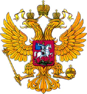 The double-headed eagle was Russian Imperial Eagle